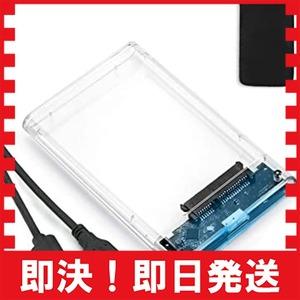 2.5インチ HDD ケース USB3.0 SSD ボックス SATA III 外付けハードディスク 5Gbps 高速データ転送