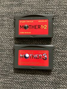 MOTHER1+2& MOTHER3