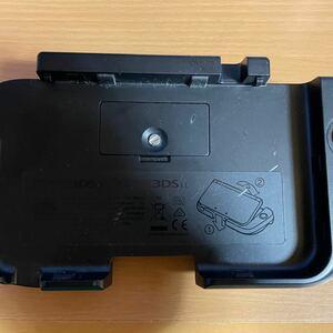 任天堂3DS 拡張スライドパッドLL シリコンカバー付き