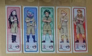 鬼滅の刃×特茶 栞5枚セット【炭治郎、禰豆子、善逸、伊之助、杏寿郎】