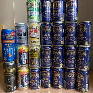 生ビール ビール 発泡酒 お酒 まとめ売り