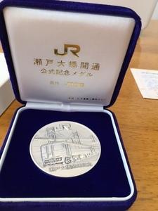 瀬戸大橋開通 公式記念メダル 純銀製 直径55mm 100g
