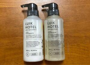 2本セット価格 LUIK HOTEL シャンプー&コンディショナー(ヒノキ) ハーブガーデンシャンプー