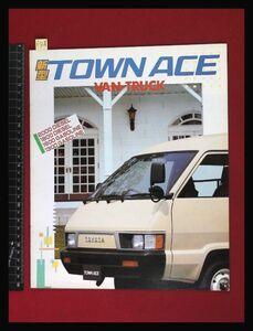 f728【旧車カタログ】トヨタ・TOYOTA/TOUNACE VAN&TRUCK・タウンエースバン&トラック【ガス/ディーゼル/他】21頁 S60.9月 当時もの