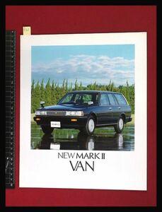 f703【旧車カタログ】トヨタ・TOYOTA/NWE MARKⅡVAN・マーク2バン【GL/DX/他】11頁 S63.11月 当時もの