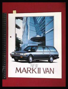 f704【旧車カタログ】トヨタ・TOYOTA/NWE MARKⅡVAN・マーク2バン【GL/DX/他】11頁 S59.11月 当時もの