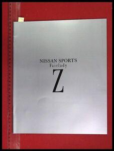 f441【旧車カタログ】NISSAN日産/フェアレディZ【300ZX/TWINTURBO/2by2/2seater/他/価格表付】1992年8月