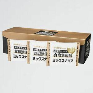 新品未使用 素焼きミックスナッツ 東洋ナッツ 6-NI 13g 25袋AE0X
