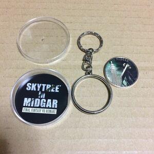 ファイナルファンタジー 7 リメイク SKYTREE in MIDGAR スカイツリー 記念刻印メダルキーホルダー クラウド FF7