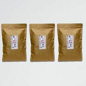 新品 未使用 有機熟成三年番茶 宮崎茶房 R-QZ 緑茶 番茶 120g ×3個セット 有機JAS認定 無農薬 薪火仕上げ