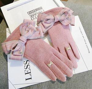 【新品未使用】手袋 ピンク リボン オシャレ 冬 プリンセスグローブ あったか レディース手袋