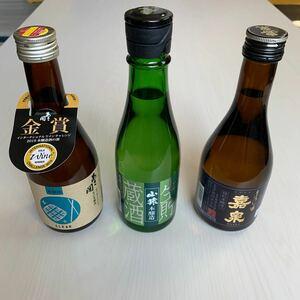 日本酒 3種 セット