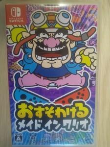 任天堂Switch おすそわける メイド イン ワリオ Nintendo HAC-P-AW7NA ゲームソフト