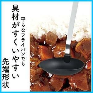 【送料無料-激安】★パターン(種類):お玉★ ナイロンお玉 和平フレイズ F1589 食洗器対応 パンツール RE-6736 日本製