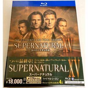 【新品未開封】SUPERNATURALシーズン15 コンプリートBOX Blu-ray