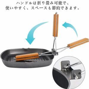 アウトドア/キャンプ用フライパン キャンプ用調理器具/アウトドア用