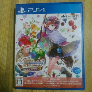 PS4  ロロナのアトリエ アーランドの錬金術士 コーエーテクモ ガスト アトリエシリーズ