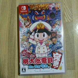 桃太郎電鉄 昭和 平成 令和も定番!  Nintendo Switch  ニンテンドースイッチ コナミ