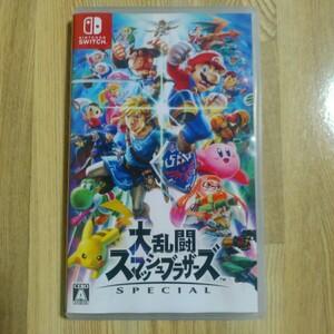 大乱闘スマッシュブラザーズSPECIAL  Nintendo Switch  ニンテンドースイッチ  任天堂 スマブラ