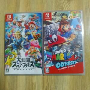 大乱闘スマッシュブラザーズSPECIAL スーパーマリオオデッセイ Nintendo Switch ニンテンドースイッチソフト