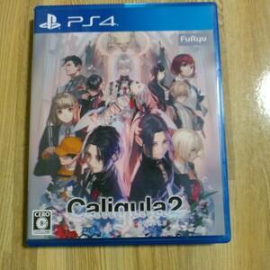 PS4 Caligula2 カリギュラ2 アトラス  PS4ソフト