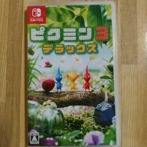 ピクミン3 デラックス ニンテンドースイッチ  Nintendo Switch  Switchソフト 任天堂