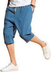 新品 ブルー 3XL Harrms サルエルパンツ メンズ ハーフパンツ 半パンツ 麻 ズボン ショートパンツ 袴パ6OR6