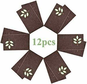新品コーヒー(12枚) 階段 滑り止めマット HAVARGO 階段マット 夜光刺繍 洗える 防音 階段すべり止めマッZTLS