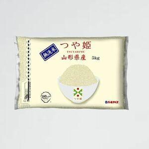 未使用 新品 580.com 【精米】[限定ブランド] B-8X つや姫 5kg 山形県産 無洗米