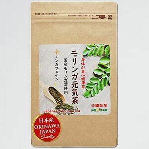新品 目玉 元気茶 モリンガ 9-FM モリンガ茶 moringa 沖縄県産100% (ノンカフェイン)30包 国産 沖縄県産