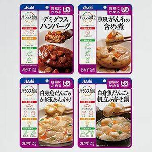 新品 未使用 バランス献立 アサヒ 4-54 4種12食 セット 容易にかめる レトルト惣菜