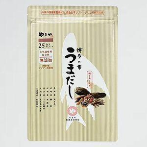 新品 未使用 化学調味料 やまや Q-92 うまだし (箱なし(8g×25包)) 保存料 無添加