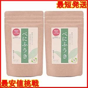 新品お買い得2袋 べにふうき 粉末 粉茶 約320杯分 静岡県産 高濃度 メチル化カテキン 便利な軽量スプーン付FYQT