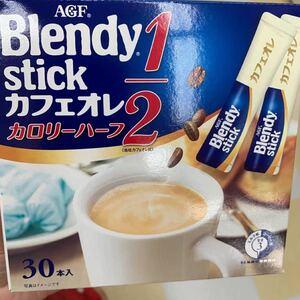 AGF ブレンディスティック46本入り