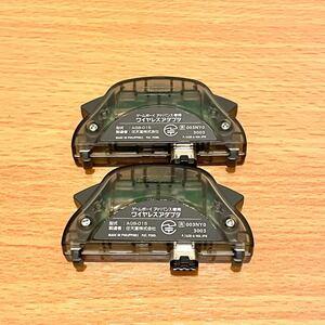 ゲームボーイ アドバンス 専用 ワイヤレス アダプタ GBA 2個