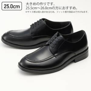 ビジネスシューズ メンズ 25.0cm 新品 ブラック 大きめ 革靴 メンズ 紳士靴