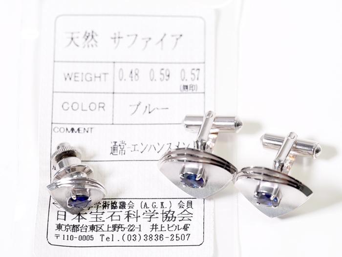 E-18☆K14WG 天然サファイア0.59ct/0.57ct カフス&タイピン 日本宝石科学協会ソ付き