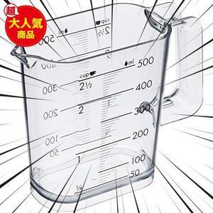 【即決】★パターン(種類):500ml(シルバーグレー)★ ジー 計量カップ クック 500ml CG-8u 調理器具 シルバーグレー 食洗器対応