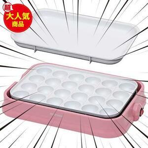 【即決】★色名:ピンク★ ピンク アイリスオーヤマ たこ焼き器 2WAY ( NN-HA たこ焼きプレート 24穴 平面プレート ) セラミックコート