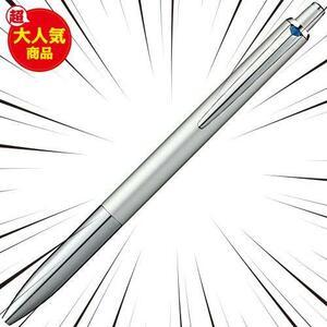 【即決】★サイズ:0.7mm_色:シルバー_パターン:単品★ シルバー 三菱鉛筆 油性ボールペン M7-H8 ジェットストリームプライム 0.7