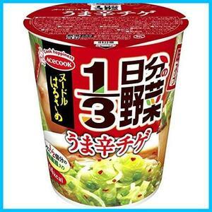【即決】44g×6個 うま辛チゲ D5-U7 1/3日分の野菜 ヌードルはるさめ エースコック