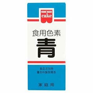 食用色素 青 5.5g