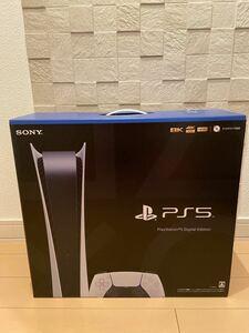 PS5 デジタル・エディション(ディスクドライブ非搭載モデル)PlayStation 5 CFI-1100B01