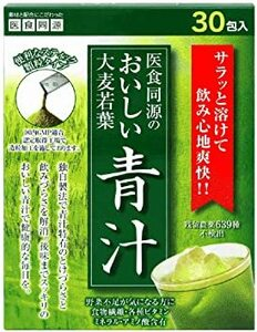 ISDG医食同源ドットコム スッキリの美味しい青汁 野菜不足の改善 アミノ酸 食物繊維補充 日本国産 大麦若葉青汁 粉末タイプ