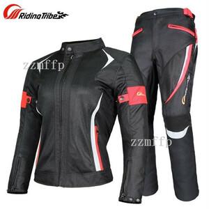 バイクウエアー上下 メンズ バイクジャケット ライダースジャケット バイクパンツ 耐衝撃 プロテクター装備 防風 通気性M~3XL/zmt11