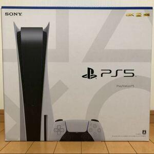 【新品・未開封・未使用】PlayStation5 ディスクドライブ搭載モデル