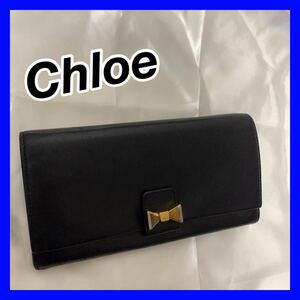Chloe クロエ 長財布 正規品