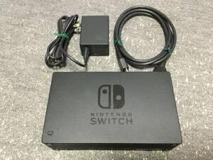(中古)Nintendo switch ニンテンドースイッチ 純正ドック ACアダプター HDMIケーブル セット (送料無料)