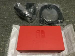 (新品・未使用)Nintendo switch ニンテンドースイッチ マリオレッド × ブルー 純正ドック ACアダプター HDMIケーブル セット (送料無料)