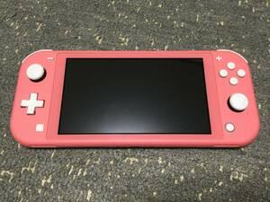 (中古) Nintendo switch Lite ニンテンドー スイッチ ライト コーラル 本体のみ 動作良好 動作確認済み 状態B ややキズあり (送料無料)